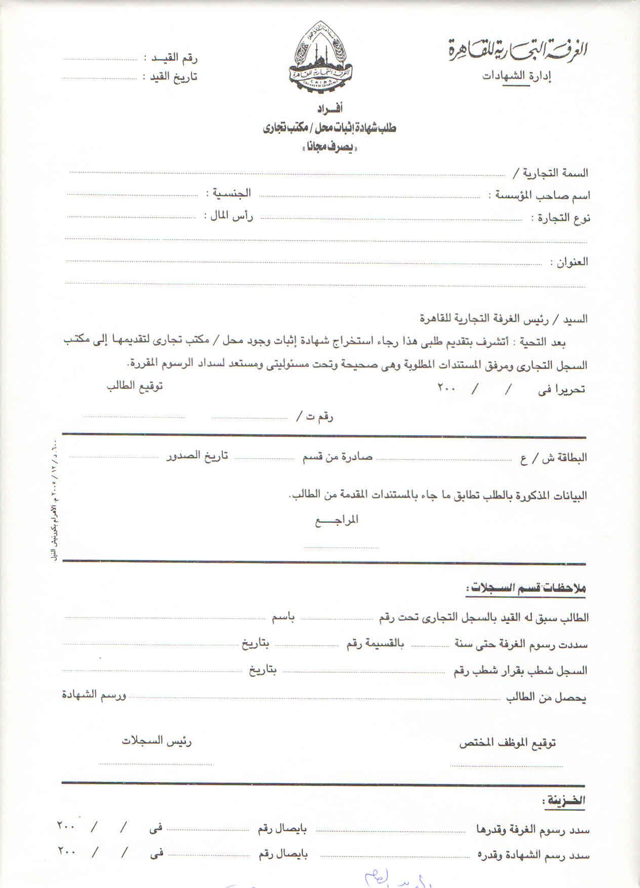 برنامج لتحويل الملفات الى pdf